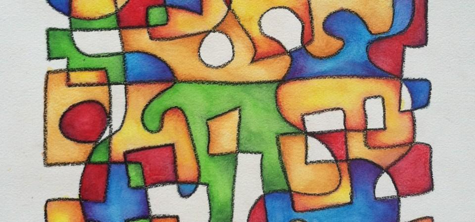 """""""Totem"""" – 14x19in – Watercolor"""